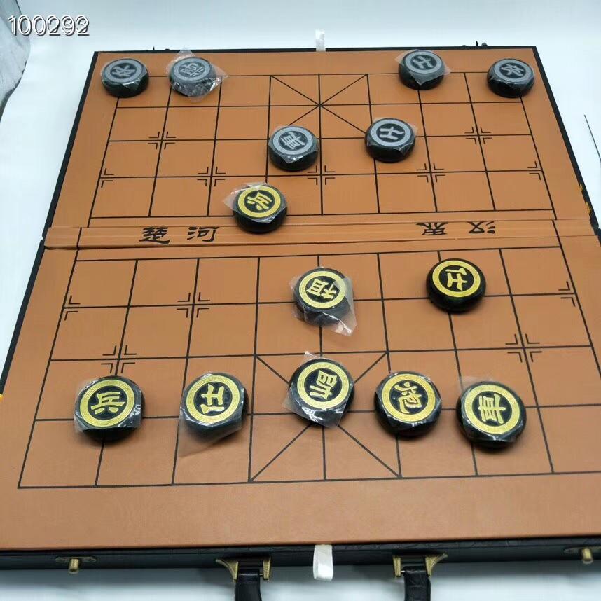 河南玉石象棋